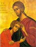 Święty Jan, Apostoł i Ewangelista